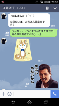 20150608223222892.png