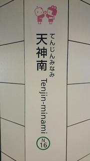 DSC_6669.JPG