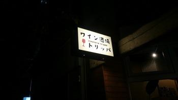 DSC_7288.JPG