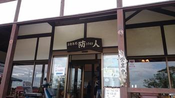 DSC_8728.JPG